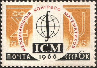 Russian stamp 1966