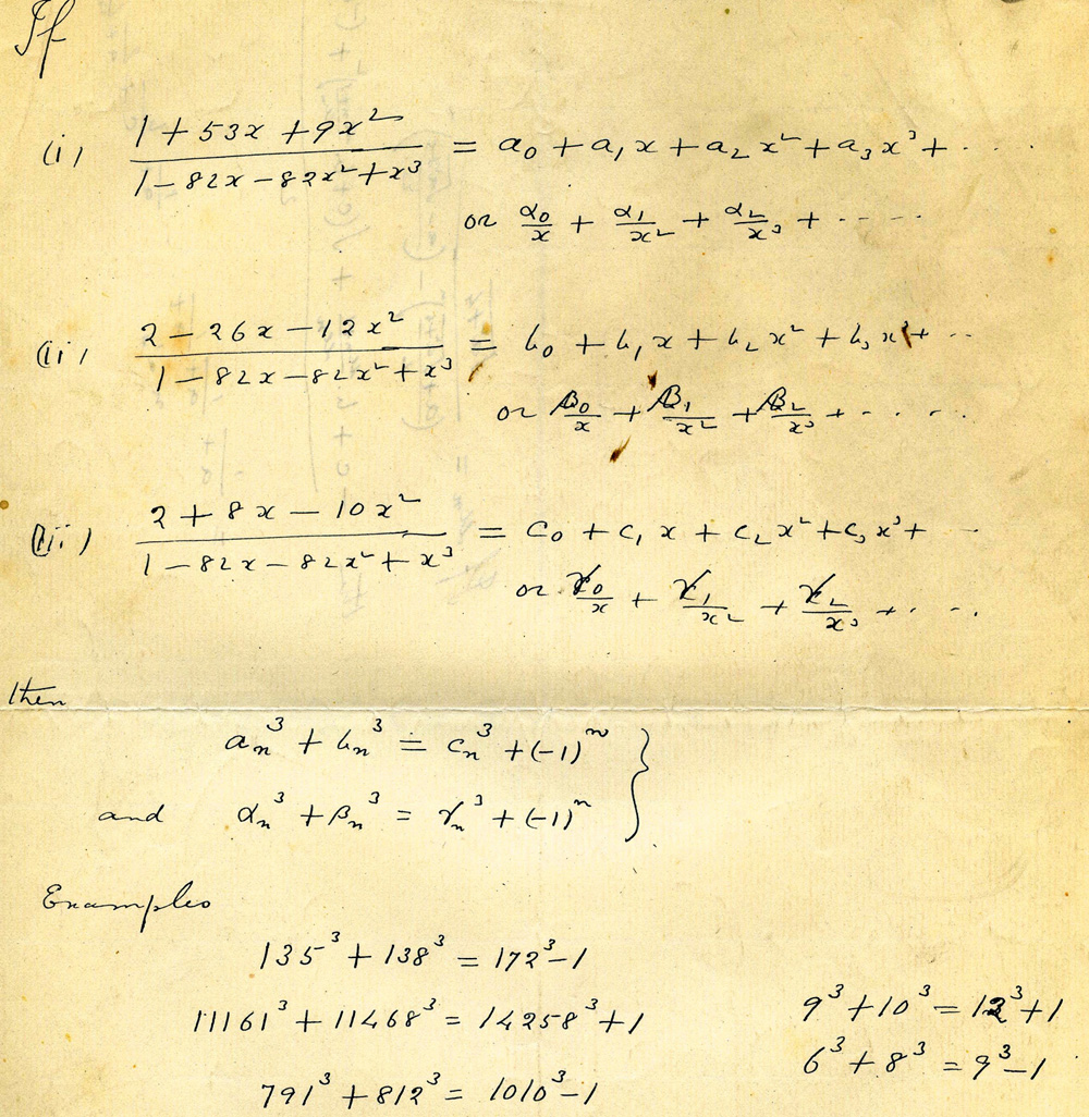 Ramanujan Surprises Again