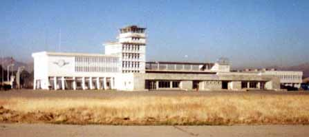 The control tower in Kabul