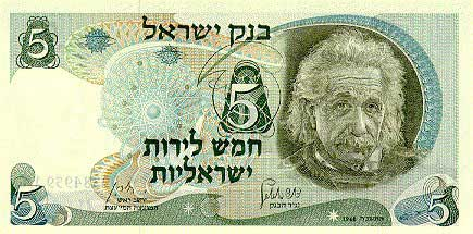 Einstein on bank note