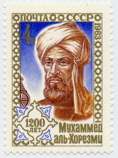 AlKhwarizmi as depicted on a USSR stamp