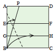 <div style='width: 121px;'>Fold bottom left corner up so that point E touches line BP and point B touches line GH.</div>
